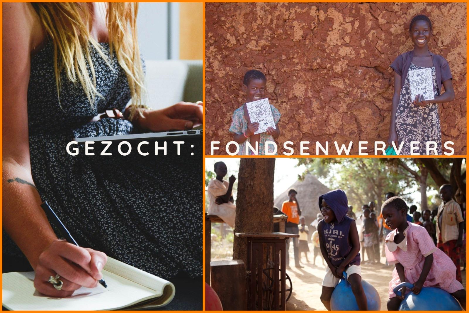 Tjeko fondsenwervers gezocht Nederland Uganda fundraiser goed doel